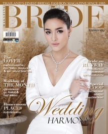 BRIDE V. 30 No 3 Cover create.indd