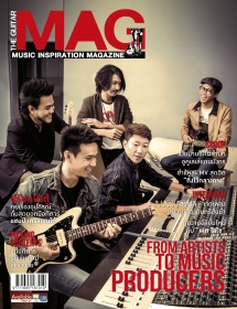 COVER GMAG 497 Producer