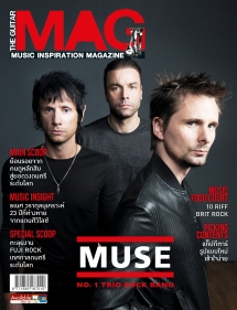 COVER GMAG 498 Muse final