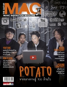 COVER GMAG 499 POTATO final