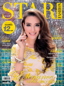 STAR 245_Cover
